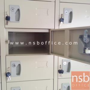 ตู้ล็อคเกอร์ 33 ประตู 91W*45D*182H cm (ขนาดต่อช่องคือ 27W*ล43D*15H cm) ระบบล็อค 3 ชั้น:<p>914(W)*457(D)*1829(H) mm / ขนาดต่อช่องคือ 27W*ล43D*13H cm จำนวน 33 ช่อง / ระบบล็อค 3 ชั้น ระบบล็อคกุญแจ , ที่ล็อคสายยู , ที่ล็อคแม่กุญแจในมือจับฝัง &nbsp;/ผลิตเฉพาะสีครีมราชการ</p>
