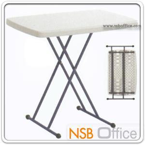 โต๊ะพับเหลี่ยมหน้าพลาสติก ขาเตารีด PL-PPF ขนาด 76W*50D cm. ขาอีพ็อกซีเกล็ดเงิน:<p>ขนาด 76W*50D*71.5H cm./แผ่น TOPผลิตจากพลาสติกเกรด A &nbsp;รับได้หนักได้มาก / ขาอีฟ็อกซี่เกล็ดเงิน ทำจากแป๊ปเหลี่ยมขนาด 1 &frac14; lnch. สามารถปรับระดับได้ตามความเหมาะสมของพื้นที่</p>