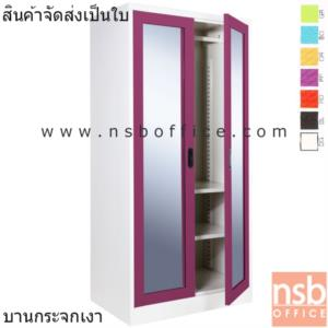 """ตู้เสื้อผ้าเหล็ก บานเปิดกระจกสูง 182H cm. KS-WGO-81 (ผลิต 9 สีสัน):<p>ขนาด 914W*560D*1829H mm. / มีราวแขวน 1 ชุด แผ่นขั้น 2 แผ่นชั้น / ผลิต 9 สีคือ สีขาวมุก, สีดำ, สีแดง, สีม่วง, สีส้ม, สีฟ้า, สีเขียว, สีเทาฟ้า และลายกราฟฟิคดอกไม้สีส้ม (ราคาเดียวกัน) &nbsp;<span style=""""color: #ff0000;"""">**สินค้าจัดส่งเป็นใบ สินค้าถอดประกอบ<span style=""""text-decoration: underline;"""">ไม่ได้</span>**</span></p>"""