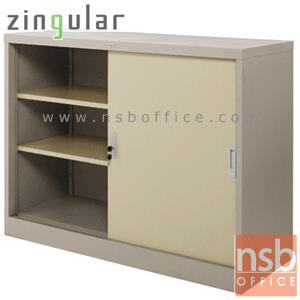 ตู้บานเลื่อนทึบสูง 90 ซม. รุ่น ZINGULAR-ZDO  (กว้าง 3 และ 4 ฟุต):<p>ผลิต&nbsp;3 แบบคือ 3, 4 และ 5 ฟุต (ลึก45*สูง90 ซม.) บานเลื่อนทึบ 2 ประตู พร้อมกุญแจล็อค โครงผลิตจากเหล็กหนา 0.6 มม. พ่นสีด้วยระบบ Epoxy สีเรียบเนียบไปกับเนื้อเหล็ก ภายในมี 2 แผ่นชั้น สามารถปรับระดับได้ ใช้สำหรับจัดเก็บแฟ้ม หรือวัสดุเอกสารทั่วไป /มีให้เลือก 2 สีคือสีครีม และสีเทาสลับ(เทา/ครีม)</p>
