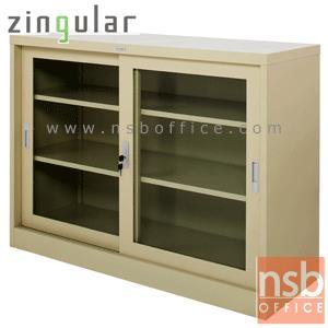 ตู้บานเลื่อนกระจกสูง 90 ซม. รุ่น ZINGULAR-ZDG  (กว้าง 3 และ 4 ฟุต):<p>ผลิต&nbsp;3 แบบคือ 3, 4 และ 5&nbsp;ฟุต (ลึก45*สูง90 ซม.) บานเลื่อนกระจก 2 ประตู พร้อมกุญแจล็อค โครงผลิตจากเหล็กหนา 0.6 มม. พ่นสีด้วยระบบ Epoxy สีเรียบเนียบไปกับเนื้อเหล็ก ภายในมี 2 แผ่นชั้น สามารถปรับระดับได้ ใช้สำหรับจัดเก็บแฟ้ม หรือวัสดุเอกสารทั่วไป /มีให้เลือก 2 สีคือสีครีม และสีเทาสลับ(เทา/ครีม)</p>