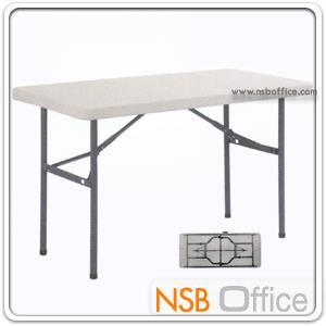 โต๊ะพับหน้าพลาสติก หนาพิเศษ PL-PPE-S ขนาด 120W, 150W, 180W cm ขาอีพ็อกซี่เกล็ดเงิน :<p>ผลิต 3 ขนาดคือ 122.2W*61D, 153W*76D, 183W*76D (*74H cm.) / แผ่น TOP ผลิตจากพลาสติกเกรดA&nbsp;ทำให้รับได้หนักได้มาก / ขาอีฟ็อกซี่เกล็ดเงิน ทำจากแป๊ปเหลี่ยมขนาด 1 &frac14; lnch. สามารถปรับระดับได้ตามความเหมาะสมของพื้นที่</p>