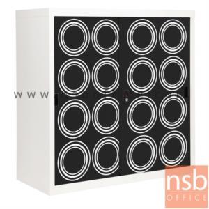 ตู้เหล็กบานเลื่อนทึบ 3 ฟุต มีลวดลาย ก88*ล40.7*ส88 ซม. (คลิกด้านในดูทั้ง 6 ลาย):<p>ขนาด ก88*ล40.7*ส88 ซม./ภายในมี 2 แผ่นชั้นปรับระดับได้ มีกุญแจล็อคตรงกลาง โดยล็อคได้ 2 ประตูพร้อมกัน/ สีสันทันสมัย มี 6 ลายให้เลือก</p>