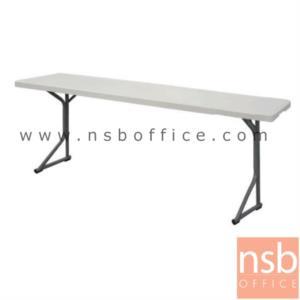 โต๊ะพับอเนกประสงค์  โครงเหล็กเคลือบพ่นสี  46.5W*183.5D*5.5H cm. :<p>หน้าโต๊ะผลิตจากพลาสติก&nbsp; /&nbsp;&nbsp;โครงเหล็กเคลือบพ่นสี&nbsp;</p>