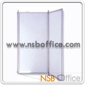 บอร์ดนิทรรศการ 2 พับ ขนาด 200W*200H cm. แบบด้านละ 1 แผ่น จัดเก็บง่าย:<p>บอร์ดจัดป้ายนิทรรศการ ขอบอลูมิเนียมสีเงิน แบบ 2 พับ ขนาด 200W*200H cm. (ซ้าย-ขวา ด้านละ 1 แผ่น) / เชื่อมต่อด้วยข้อต่อหกเหลี่ยมพลาสติกแข็ง / เลือกวัสดุปิดหน้า 4 แบบคือ (1)ฟิวเจอร์บอร์ด (2)หน้าไวท์บอร์ด (3)หน้ากำมะหยี่ และ (4)หน้าPVCอะคิลิค (อลูมิเนียมสีชาเพิ่ม 400 บาท)</p>
