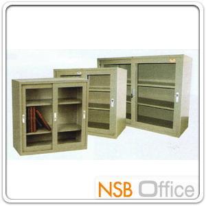 ตู้เหล็กบานเลื่อนกระจกเตี้ย สูง 88 ซม. (ขนาด 3,4,5 ฟุต) ระบบลูกล้อจากญี่ปุ่น:<p>ผลิต 3 ขนาดคือ 3, 4 และ 5 ฟุต / เลื่อนปิดเปิดง่ายขึ้นด้วยระบบลูกล้อล่างมาตรฐานญี่ปุ่น / โครงตู้เหล็กหนา 0.6 มม.</p>