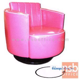 เก้าอี้หมุนแนววินเทจ รุ่น VINTAGE-MALEE หนังเทียมชนิดมันและเงา:<p>ขนาด 76W*78D*74H cm. ตัวเก้าอี้สามารถหมุนได้รอบ ด้วยระบบที่ทันสมัย ที่นั่ง-พนักพิงบุฟองน้ำหุ้มหนังเทียมชนิดพิเศษแบบมันและเงา สามารถทำความสะอาดได้ง่าย</p>