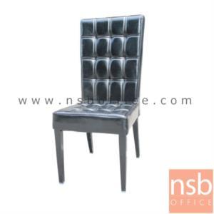 เก้าอี้โมเดิร์นพิมพ์ลานนูน หุ้มหนัง รุ่น MA(มาร์):<p>โครงขาเก้าอี้ผลิตจากเหล็กพ่นสีดำ ที่นั่งและพนักพิงหุ้มหนังพิมพ์ลาย หนังสีครีมและหนังสีดำ</p>