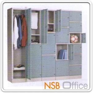 ตู้ล็อกเกอร์แถวเดี่ยว 3 ประตู  38W*45.7D*182H cm. (ผลิต 9 สีสัน):<p>ตู้ล็อกเกอร์ต่อแถวแบบ 1 ประตู / ขนาด 380W*457D*1829H mm. แผ่นชั้นปรับระดับไม่ได้ แต่ถอดออกได้ / มีกุญแจล็อค</p>
