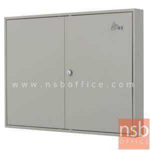 ตู้เก็บกุญแจ 100 ดอก พร้อมพวงกุญแจระบุหมายเลข  ระบบกุญแจล็อค รุ่น  B100B-AS:<p>ขนาด 73W*8D*55H cm.&nbsp; ที่แขวงกุญแจสามารถปรับระดับได้ น้ำหนักประมาณ 12 กก. สีครีม</p>