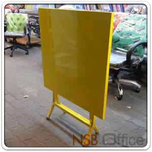 โต๊ะขาพับหน้าเหล็ก 70W*70D*74H cm (ขาเหล็กเหลี่ยม รุ่นหนาพิเศษ):<p>ขนาด 70W*70D*74H cm ขนาดสำหรับโต๊ะลานเบียร์ / โครงขาผลิตจากเหล็กหลี่ยม หนาพิเศษ รับ นน.ได้มาก / ผลิต 5 สีคือ แดง ฟ้า เหลือง เขียว และน้ำเงิน</p>