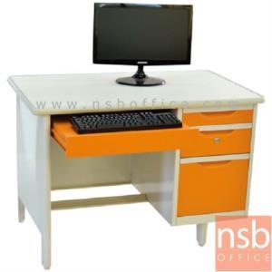 โต๊ะคอมฯเหล็กหน้าเหล็ก 3 ลิ้นชัก 3 ฟุต, 3.5 ฟุต, 4 ฟุต, 4.5 ฟุต, 5 ฟุต พร้อมรางคีย์บอร์ด:<p>โครงผลิตจากเหล็ก หนา 0.5 มม. /โครงสีขาวมุก หน้าบานสีสัน</p>