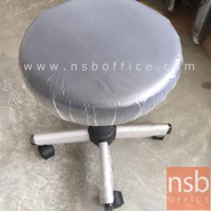 เก้าอี้สตูลเตี้ย เบาะกลม HN-111 ขนาด Di30.5*H49 cm ขาเหล็ก ล้อเลื่อน:<p>เส้นผ่าศูนย์กลาง Di30.5*H49 cm (ยังไม่ปรับระดับ) / ขาเหล็กพ่นดำ 4 แฉก&nbsp;ล้อเลื่อน&nbsp;/ ปรับสูงต่ำโดยใช้สกรูล๊อค</p>