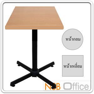 โต๊ะอเนกประสงค์หน้าเมลามีน ขาเหล็กพ่นดำฐาน 4 แฉก:<p><span>สี่เหลี่ยมขนาด W60*D60, W75*D75&nbsp;</span><span>(*73H cm)&nbsp;</span><span>วงกลมขนาด Di60, Di75 (*73H cm) Top เมลามีน แบบกลมและแบบเหลี่ยม (ราคาเดียวกัน) / โครงขา</span><span>ผลิตจากเหล็กขา 4 แฉก ทำสีดำ</span></p>