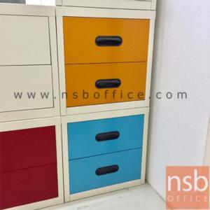 ตู้เหล็ก 2 ลิ้นชัก หน้าบานสีสัน 44W*40.7D*44H cm:<p>ขนาด 440W*407D*440H mm. / ผลิต 8 สีคือ สีขาวมุก, สีดำ, สีแดง, สีม่วง, สีส้ม, สีฟ้า, สีเขียว และสีเทาฟ้า</p>