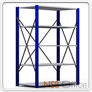 ชั้นเหล็ก MR ก100*ล50 ซม. ชั้นปรับระดับได้ (รับน้ำหนัก 100-150 KG/ชั้น):<p>รับน้ำหนักได้ 100-150 KG ต่อชั้น / มีความสูง &nbsp;4 ขนาดคือ 180,200, 220 และ 240 ซม. / ขนาดที่ระบุเป็นขนาดเฉพาะแผ่นชั้น ขนาดพื้นที่ในการจัดวางรวมเสา = กรณีตัวเดี่ยว +7 cm / กรณีตัวต่อ + 3 cm&nbsp;/ โครงเหล็กแข็งแรง เสาเหล็กหนา 2 มม. แผ่นชั้นเหล็กหนา&nbsp;1 มม./&nbsp; เสาสีน้ำเงิน แผ่นชั้นสีเทาอ่อน/<strong>สามารถใช้เสาร่วมได้ กรณีต่อเป็นเส้นตรง ตัวที่ 1 ราคาเต็ม มี 4 เสา, ตัวถัดๆไป มี 2 เสา ลด 600 บาท/ตัว&nbsp;</strong></p>