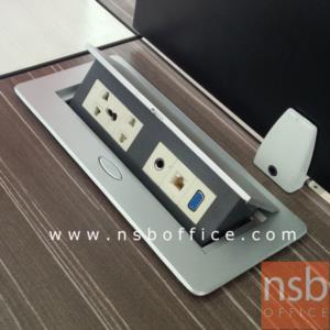 ป็อบอัพสีเหลี่ยมขอบมน รุ่น RR80 (2 power, 1 stereo, 1 lan, 1 vga):<p>ขนาด 26W*12D*6.5H cm. (ขนาดเจาะช่อง 24W*11D cm.) ฝาผลิตจากอลูมิเนียม มีปุ่มกดเปิดฝาปลั๊กไฟอัตโนมัติเมื่อต้องการใช้งาน (ชุดปลั๊กขนาด 6.8W*2.8H cm คนละขนาดกับปลั๊กมาตรฐานไทย เปลี่ยนแทนกันไม่ได้คะ)<br /><br /><span>หมายเหตุ</span>&nbsp;หัว LAN keystone ชนิด cat-5e (กรณีต้องการใช้สายแลน cat-6 มาต่อ แนะนำใช้สายยี่ห้อ LINK เนื่องจากขนาดสายจะเล็กกว่าของ AMP และไม่มีแกนด้านใน)</p>