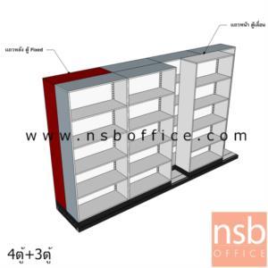 ตู้รางเลื่อนแนวขวาง แบบเลื่อนข้าง  5,7,9,11 ตู้ (ความกว้างของตู้เดี่ยว 91 ซม.)  :<p>ตู้แบบเลื่อนข้าง 5,7,9,11 ตู้&nbsp; มีตู้หลังเป็นตู้ Fixed ไม่สามารถเลื่อนไม่ได้&nbsp; ส่วนตู้หน้าสามารถเลื่อนได้ รับน้ำหนักได้ 75 กก.&nbsp; / ชั้นเหล็กหนา 0.7 มม. 4 ชั้น 5 ช่อง / แผ่นพื้นปิดผิวลามิเนต HPL / ผลิตสีเทาเข้ม สีครีม และสีเทาควันบุหรี่ / แผ่นชั้นปรับระดับได้</p>
