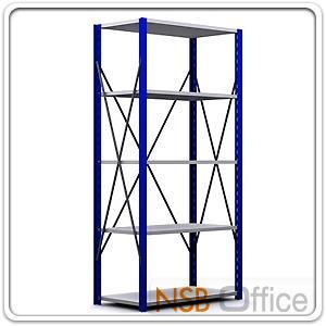 ชั้นเหล็ก MR ก100*ล60 ซม. ชั้นปรับระดับได้ (รับน้ำหนัก 100-150 KG/ชั้น):<p>รับน้ำหนักได้ 100-150 KG ต่อชั้น / มีความสูง &nbsp;4 ขนาดคือ 180, 200, 220 และ 240 ซม. ขนาดที่ระบุเป็นขนาดเฉพาะแผ่นชั้น ขนาดพื้นที่ในการจัดวางรวมเสา = กรณีตัวเดี่ยว +7 cm / กรณีตัวต่อ + 3 cm.&nbsp;/ โครงเหล็กแข็งแรง เสาเหล็กหนา 2 มม. แผ่นชั้นเหล็กหนา&nbsp;1 มม./&nbsp; เสาสีน้ำเงิน แผ่นชั้นสีเทาอ่อน /<strong>สามารถใช้เสาร่วมได้ กรณีต่อเป็นเส้นตรง ตัวที่ 1 ราคาเต็ม มี 4 เสา, ตัวถัดๆไป มี 2 เสา ลด 600 บาท/ตัว&nbsp;</strong></p>