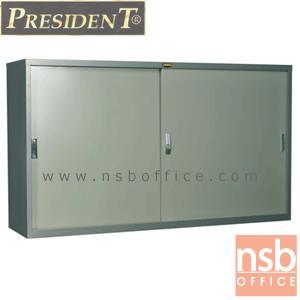 ตู้เหล็กบานเลื่อนทึบเตี้ย 87.8H cm. เพรสสิเด้นท์ รุ่น PRESIDENT-SLS :<p>ผลิต 4 ขนาดคือ 3, 4, 5 และ 6 ฟุต (ลึก 40.6 สูง 87.8 ซม.) โครงตู้เหล็กหนา 0.6 มม. ภายในมี 2 แผ่นชั้น สามารถปรับระดับได้ หน้าบานมีกุญแจล็อค /มีให้เลือก 2 สีคือสีเทาสลับ(GT) และสีครีม(CR03)</p>