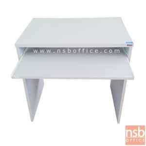 โต๊ะคอมพิวเตอร์ 80W*60D ซม. ไม่มีซีพียู เมลลามีน:<p>80W*60D*75H cm / ไม่มีที่วางซีพียู / TOP หนา 25 มม. ปิดผิวเมลลามีน กันชื้น กันร้อน&nbsp;</p>