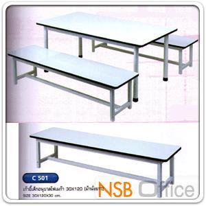 ชุดโต๊ะกิจกรรมอนุบาล โฟเมก้า ม้านั่งยาว 2 ตัว:<p>โต๊ะ 60*120*50 ซม. / เก้าอี้ 25*28*54 ซม.</p>