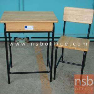 ชุดโต๊ะเก้าอี้นักเรียน ระดับมัธยมศึกษา หน้าไม้ยางพารา (มอก.):<p>1 ชุด ประกอบด้วย โต๊ะ ขนาด 60W*40D*76H cm. ,เก้าอี้ ขนาด 40W*36D*46H cm. โต๊ะและเก้าอี้ไม้ยางพารา&nbsp; โครงขาเหล็กพ่นสี</p>