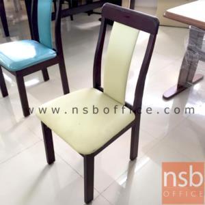 เก้าอี้ไม้ยางพารา ที่นั่งหุ้มหนังเทียม FW-CNP2012:<p>ขนาด 43W*57D*90.8H cm. ผลิตเฉพาะสีโอ๊ค (สีบีชและสีสักที่จำนวน 50 ตัว) / โครงเก้าอี้ทำจากไม้ยางพารา ที่นั่งบุฟองน้ำหุ้มหนังเทียม</p>