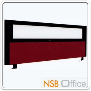 มินิสกรีนครึ่งกระจกใส H40 cm เฟรมเหล็กสีเทา (ทั้งแบบหนีบและแบบเจาะ) 60W - 150W cm:<p>มีความกว้าง 7 ขนาดคือ 60, 75, 80, 90, 120, 135 และ 150 ซม. <span>โครงผลิตจากอลูมิเนียม อย่างดีทำ 2 สีคือสีเทาอ่อน และสีดำ</span>&nbsp;/ เลือกติดตั้งแบบเจาะบนโต๊ะหรือแบบหนีบข้างโต๊ะ (รูปประกอบเป็นแบบหนีบข้าง)</p>
