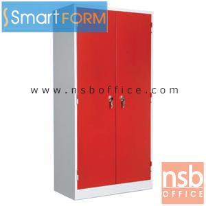 ตู้เหล็ก 2 บานเปิดสีสัน มือจับชนิดบิด ยี่ห้อ สมาร์ทฟอร์ม :<p>ขนาด 91.6W*45.8D*183H cm.ภายในช่องโล่ง 3 แผ่นรองชั้น / โครงเหล็กหนา 0.5 มม. /ผลิต 4 สี คิอ สีแดง,สีน้ำเงิน,สีส้ม,สีเขียว</p>