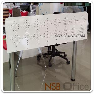 มินิสกรีนกั้นบนโต๊ะเหล็กล้วน 40H cm. รุ่น NTA-STEEL (100W, 120W, 135W และ 150W cm.):<p>ผลิต 4 ขนาดคือ 100W, 120W, 135W และ 150W (40H cm.**สูงเหนือโต๊ะ 35 ซม.**) แผ่นมินิสกรีนผลิตจากเหล็กล้วนอย่างดี ปั้มรูด้วยระบบเลเซอร์ รูปแบบทันสมัย แข็งแรง ผลิต 5 สีคือสีขาว, สีดำ, สีเทาควันบุหรี่, สีเทาเข้ม และสีครีม</p>