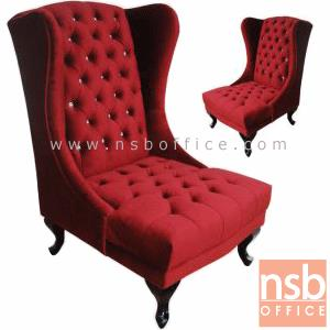 เก้าอี้แนววินเทจ 1 ที่นั่ง รุ่น VINTAGE-14A เสริมขาไม้:<p>ขนาด 85W*92D*110H1*(42 ที่นั่ง) cm. ขาไม้(ขาสิงห์) ประดับตกแต่งด้วยกระดุมเพชรกระจก ทำให้ดูสวยงาม และหรูหรามากยิ่งขึ้น /ที่นั่งบุฟองน้ำหุ้มหนังเทียม ทำความสะอาดง่าย (หุ้มผ้ากำมะหยี่เพิ่มชุดละ บาท)</p>