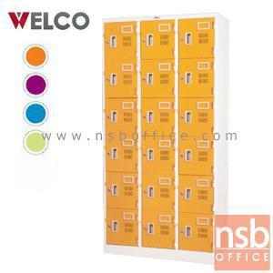 ตู้ล็อกเกอร์ 18 ประตู ยี่ล้อเวลโก(WELCO) 91.4W*45.8D*183H cm. กุญแจแยก:<p>ขนาด 91.4W*45.8D*183H cm. ช่องโล่ง โครงตู้ผลิตจากเหล็กหนา 0.6 มม. /หน้าบานผลิต 5 สีคือสีส้ม, สีม่วง, สีฟ้า, สีเขียว และสีเทาสลับ(GT)</p>