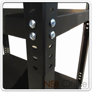 ชั้นเหล็ก 70W*40D*91H cm ปรับระดับ 3 ชั้น (เหล็กหนา 1.6 mm รุ่นประหยัด):<p>ขนาด 70W*40D*91H cm. แผ่นชั้นปรับระดับได้ / ผลิตสีดำล้วน / แผ่นเหล็กหนา 1.6 mm</p>