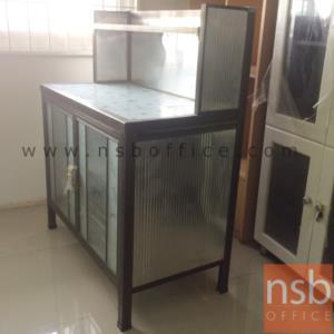 ตู้ครัวอลูมิเนียมขอบสีชาหน้าเรียบ  100W 53D 120H cm.*มีสต๊อก1ใบ*:<p>ตู้ครัวอลูมิเนียมขอบสีชาหน้าเรียบ&nbsp; 100W 53D 120H cm. *มีสต๊อก1ใบ*</p>