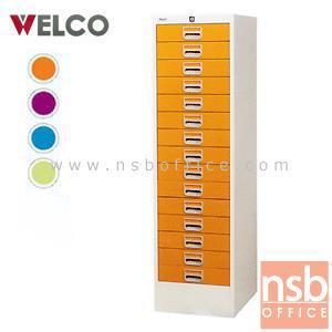 ตู้ลิ้นชักสำหรับเก็บแบบฟอร์ม ตั้งพื้น ยี่ล้อเวลโก(WELCO) (10 และ 15 ลิ้นชัก) มือจับฝัง:<p>มี 2 แบบให้เลือกคือ 10 และ 15 ลิ้นชัก มีช่องสำหรับเสียบบัตรหน้าตู้ ผลิตจากเหล็กหนา 0.6 มม. (ขนาดภายใน 32W*42D*7H cm.) / หน้าบานผลิต&nbsp;7 สีคือสีส้ม, สีม่วง, สีฟ้า, สีเขียว, สีแดง, สีเทาเข้มล้วน(G1)&nbsp;</p>