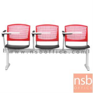 เก้าอี้เลคเชอร์ โพลี่ 2 ที่นั่ง, 3 ที่นั่ง, 4 ที่นั่ง  รุ่น MOFL:<p>ผลิต 2 ที่นั่ง , 3 ที่นั่ง , 4 ที่นั่ง&nbsp; / ที่นั่งโพลี่ล้วน&nbsp; ขาเหล็กพ่นขาว</p>