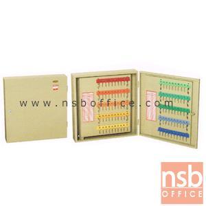 ตู้เก็บกุญแจ 200 ดอก KB-8200:<p>ตู้เก็บกุญแจ 200 ดอก ขนาด 53W*11D*55H cm.</p>