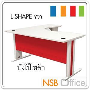 โต๊ะทำงานตัวแอลสีสัน ขาเหล็ก SR-KDC-160 ขนาด 160W1*160W2*80D1*45D2*75H cm. TOP เมลามีนสีขาว:<p>ขนาด 160W1*160W2*80D1*45D2*75H cm. / เลือกแอลซ้ายหรือแอลขวา / TOP เมลามีน สีขาว ขาเหล็กรุ่นพิเศษ ทำแถบสีข้างขาเหมือนสีบังโป๊ / ผลิต 4 สีคือสีน้ำเงิน สีส้ม สีเขียว และสีแดง เพื่อแต่งเติมความสดชื่นให้กับห้องทำงาน</p>
