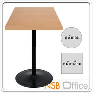 โต๊ะอเนกประสงค์หน้าเมลามีน ขาเหล็กพ่นดำฐานจาน:<p><span>สี่เหลี่ยมขนาด W60*D60, W75*D75&nbsp;</span><span>(*73H cm)&nbsp;</span><span>วงกลมขนาด Di60, Di75 (*73H cm) Top เมลามีน 25 มม. แบบกลมและแบบเหลี่ยม (ราคาเดียวกัน) / โครงขา</span><span>ผลิตจากเหล็กจานกลม ทำสีดำ</span></p>