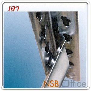 """ชั้นเหล็กสำนักงาน 121W*38D cm. (ทุกความสูง)  ระบบ Knock down ประกอบง่าย :<p>ขนาด 48W*15D นิ้ว (121W*38D cm.) ผลิตความสูง 4 ขนาดคือ 36, 55, 72 นิ้ว&nbsp;มีแผ่นชั้นตั้งแต่ 2, 3, 4 และ 5 แผ่นชั้น /โครงพร้อมแผ่นชั้นผลิตเหล็ก เกรดดี /ผลิต 2 สีคือสีดำ และสีขาว ระบบ Knock down ประกอบง่ายไม่ต้องใช้เครื่องมือ /เลือกแผ่นปิดข้าง ปิดหลัง กันตกได้ /&nbsp;<span>ขนาดที่ระบุเป็นขนาดเฉพาะแผ่นชั้น ขนาดพื้นที่ในการจัดวางรวมเสา +2 cm</span></p> <p><br /><span style=""""text-decoration: underline; color: #ff0000;"""">พิเศษ</span> แผ่นชั้นปรับระดับได้ด้วยระบบกระดุมล็อค ไม่ต้องใช้สกรูน็อต /&nbsp;สามารถติดตั้งล้อเพิ่มได้ ดูจากรหัส <a href=""""http://www.nsboffice.com/productdetail-gid-5480.aspx"""">G12A027</a> และ <a href=""""http://www.nsboffice.com/productdetail-gid-5481.aspx"""">G12A028</a></p>"""