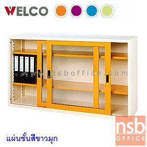 ตู้เอกสารบานเลื่อนกระจกเตี้ย 87.8H cm. ยี่ล้อเวลโก(WELCO) ขนาด 3, 4 และ 5 ฟุต:<p>ผลิต 3 ขนาด 3, 4 และ 5 ฟุต ผลิตจากเหล็กหนา 0.6 มม./ แผ่นชั้น 2 แผ่น (3 ช่อง) ปรับระดับได้ / หน้าบานผลิต 5 สีคือสีส้ม, สีม่วง, สีฟ้า, สีเขียว และสีเทาสลับ(GT)</p>
