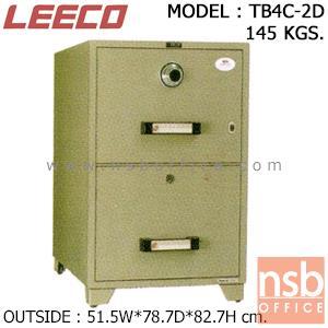 ตู้เซฟ 2 ลิ้นชักแฟ้มแขวน 145 กก. ลีโก้ รุ่น LEECO-TB4C-2D มี 2 กุญแจ 1 รหัส (เปลี่ยนรหัสไม่ได้):<p>ตู้เก็บเอกสารนิรภัยแบบ 2 ลิ้นชักแฟ้มแขวนเหมาะสำหรับงานกิจการที่เกี่ยวข้องกับการเก็บเอกสารที่สำคัญ สามารถใส่แฟ้มแขวนได้ ล็อคอิสระแต่ละลิ้นชัก หรือล็อคอัตโนมัติทุกลิ้นชัก ตู้เซฟผลิตจากเหล็กกล้าชนิดพิเศษ ทนต่อการกัดกร่อนและป้องกันการเกิดสนิม สามารถกันไฟได้นาน 1 ชั่วโมง **ตัวหมุนสีเงิน ไม่สามารถเปลี่ยนรหัสได้**</p>
