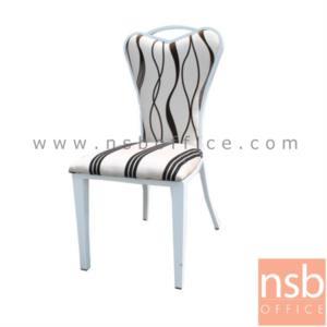 เก้าอี้โมเดิร์น เบาะที่นั่งหุ้มผ้า รุ่น Zebra(ซีบร้า):<p>โครงขาเก้าอี้ผลิตจากเหล็กพ่นสีไฮกลอส ที่นั่งและพนักพิงหุ้มผ้ามีลวยลาย</p>