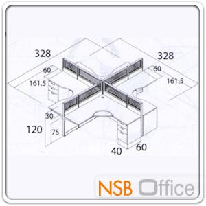 ชุดโต๊ะทำงานกลุ่มตัวแอล 4 ทีนั่ง 328W*328D cm พร้อมพาร์ทิชั่น Hybrid:<p>สำหรับ 4 ที่นั่ง / ขนาดรวม 328W*328D*120H cm / ขนาด 1 ที่นั่ง 161.5W*60D*75H cm / ตู้ลิ้นชักขาทึบ / ผิวเมลามีน แผ่นท๊อปหนา 28 มม. /ผลิตสีเชอร์รี่, สีบีช, สีเมเปิ้ล, สีเทาควันบุหรี่, สีเทาเข้ม และสีดำ / พาร์ทิชั่นเกรดเอ Hybrid มีรางแขวนงานไม้ ระบบร้อยสายไฟ (ไม่รวมเก้าอี้)</p>