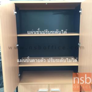ตู้เอกสารสูง 5 ชั้น บนบานเปิดทึบ ล่างบานเปิดทึบ 180H, 200H cm. เมลามีน:<p>ผลิต 3 ขนาดคือ 80W*40D*200H cm., 90W*40D*200H cm. (วางแฟ้มได้ 5 ช่อง) และ 90W*40D*180H cm&nbsp;(วางแฟ้มได้ 4 ช่องครึ่ง)&nbsp;/ ปิดผิวเมลามีน กันชื้น กันร้อน&nbsp;</p>