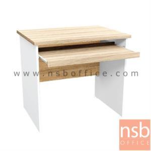 โต๊ะคอมพิวเตอร์  80W cm. พร้อมรางคีย์บอร์ด รุ่น SR-CD86 เมลามีน  สีเนเจอร์ทีค-ขาว :<p>ขนาด 80W*60D*75H cm. &nbsp;ผลิตจากไม้ปาร์ติเกิ้ลบอร์ด ปิดผิวด้วยเมลามีน (MELAMINE RESIN FILM) หนา&nbsp; 25 มม.&nbsp; / แข็งแรง ทนทาน ป้องกันความชื้น&nbsp;</p>