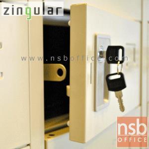 ตู้เหล็กล็อคเกอร์ 33 ประตู รุ่น ZINGULAR-ZLK-6133 กุญแจแยก:<p>ขนาด 90W*45D*185H cm. หน้าบานเปิดทึบ 33 ประตู กุญแจล็อคแยก 33 ชุด มีหูแขวน สำหรับคล้องแม่กุญแจ /โครงผลิตจากเหล็กหนา 0.6 มม. พ่นสีด้วยระบบ Epoxy สีเรียบเนียบไปกับเนื้อเหล็ก ใช้สำหรับเก็บวัสดุอุปกรณ์อเนกประสงค์ /ผลิตเฉพาะสีครีม</p>