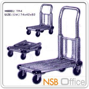 รถเข็นของใหญ่ 1 ชั้น อลูมิเนียม ล้อใหญ่ พับได้ IR4:<p>โครงสร้างแข็งแรง สามารถใช้กับทางนอกอาคารได้ พับเก็บได้ / 74 * 41 * 83 cm</p>
