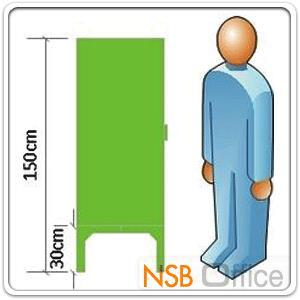 """ตู้เสื้อผ้า 2 บานเลื่อนกระจกเตี้ย 150H cm. KO-WARDROBE-1 ขาลอย:<p>ขนาดรวม 120W*56D*150H cm. โครงตู้ผลิตจากเหล็กอย่างดี หน้าบานทำกระจกบานเลื่อน มีให้เลือก 2 แบบคือกระจกฝ้า และกระจกเงา&nbsp;<span style=""""color: #ff0000;"""">**สินค้าจัดส่งเป็นใบ สินค้าถอดประกอบ<span style=""""text-decoration: underline;"""">ไม่ได้</span>**</span></p>"""